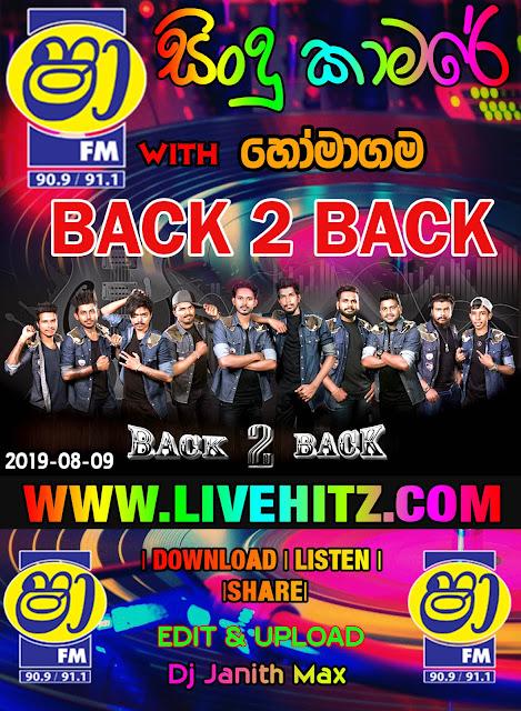 SHAA FM SINDU KAMARE WITH HOMAGAMA BACK 2 BACK 2019-08-09