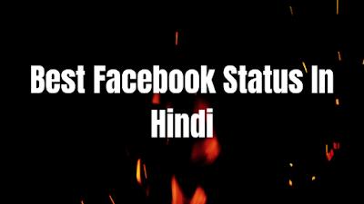 Best Facebook Status In Hindi – Top Fb Status Shayari 2020