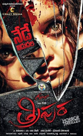 Tripura 2015 Dual Audio Hindi Full Movie Download