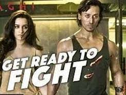 get ready to fight, kar khud ko taiyar jara, download motivational songs in hindi, motivational song in hindi for student,