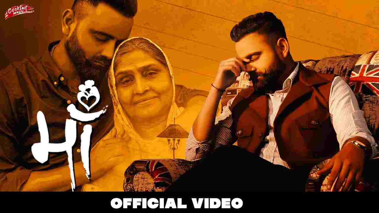 Maa lyrics Amrit Maan Punjabi Song