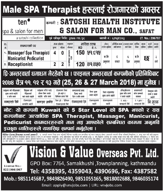 Jobs in Kuwait for Nepali, salary Rs 51,815