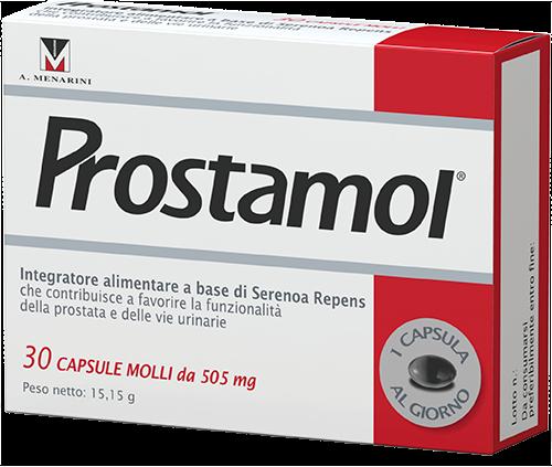 سعر ودواعي استعمال أقراص بروستامول Prostamune للبروستاتا