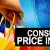 Consumer Price Index क्या है?