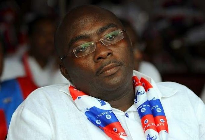 Bawumia denied Conference Centre for public lecture