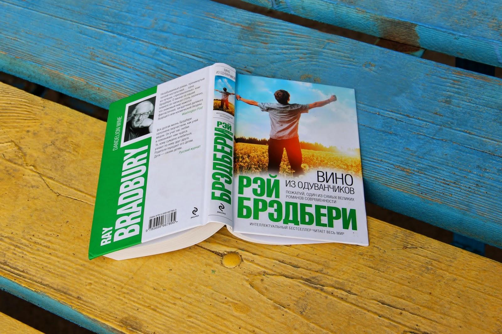 лето, воспоминания, ekashilko, модный блог