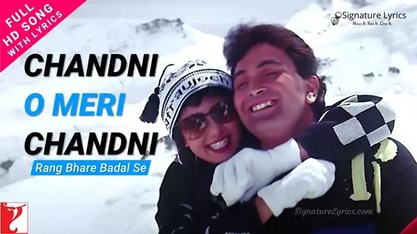 Rang Bhare Badal Se Lyrics - Chandni | Chandni O Meri Chandni Lyrics