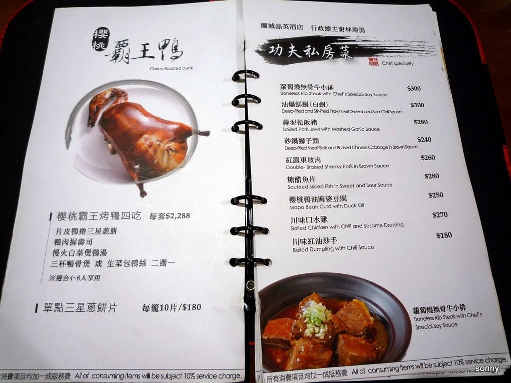 沉默奧客的趴趴日記: 新月廣場靚紅樓港式料理 IV