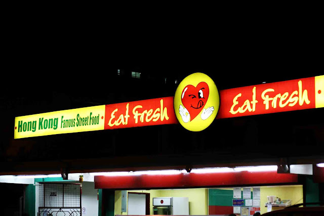 Eat Fresh Famous Hong Kong Street Food San Juan Philippines