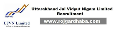 Uttarakhand Jal Vidyut Nigam Limited Recruitment, UJVNL Job Vacancy.
