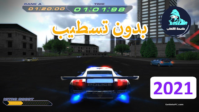 تحميل لعبة سباق سيارت البوليس Police Supercars Racing