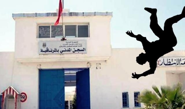 سجن المرناقية : كاتب عام النقابة الأساسية يلقي بنفسه من سطح