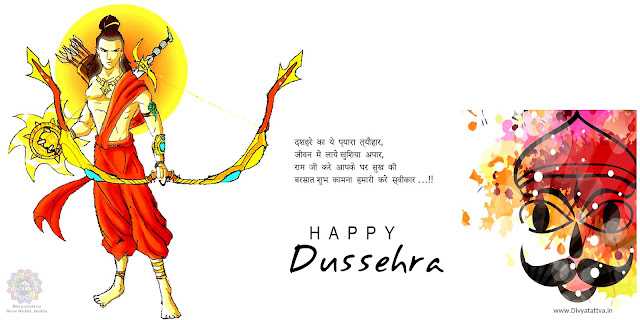 Hindu Festival of Dussehra Greetings, Dasara Messages, Dashin Background Images & 4k UHD Wallpapers