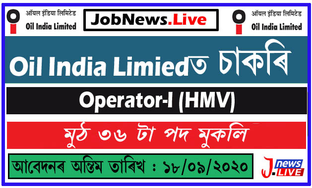 Oil India Limited Recruitment 2020 : Apply Online For 36 Operator (HMV) Vacancy
