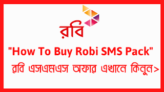 How To Buy Robi SMS Pack?
