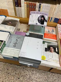 紀伊国屋書店梅田本店