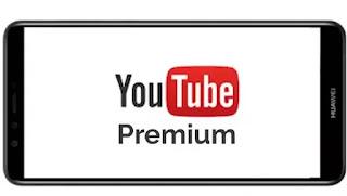 تنزيل برنامج يوتيوب بريميوم مجانا 2021 YouTube Premium مدفوع مهكر بدون اعلانات بأخر اصدار من ميديا فاير للاندرويد.