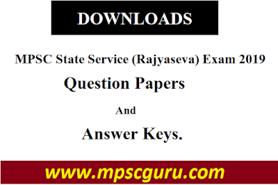 MPSC State Service (Rajyaseva) Exam Question Papers with answer keys.