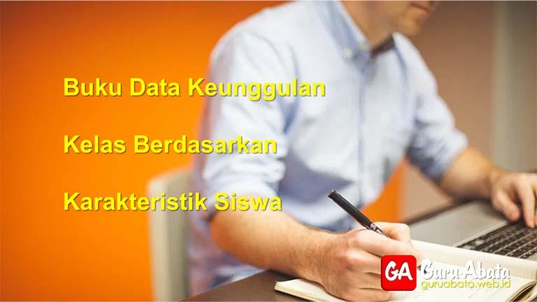 download buku data keunggulan siswa