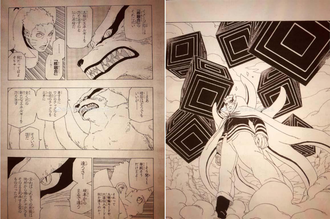 boruto chapter 52