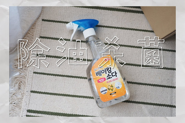 House keeping cleaner Mr.Zetta Market H malaysia lifestyle blogger cestlajez