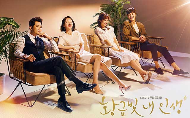 Download Drama Korea My Golden Life Batch Subtitle Indonesia