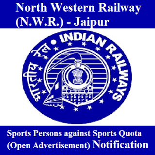 North Western Railway, N.W.R., Rajasthan, Railway, RAILWAY, Indian Railway, 12th, Sports Quota, freejobalert, Sarkari Naukri, Latest Jobs, nw railway logo