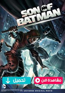 مشاهدة وتحميل فيلم باتمان وابنه Son of Batman 2014 مترجم عربي