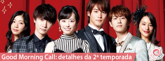 Good Morning Call: detalhes da 2ª temporada do dorama