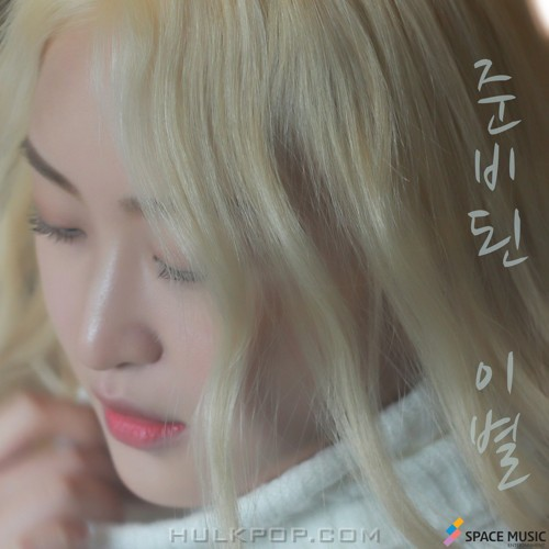 Moon Yoon Jin – Prepared Separation – Single