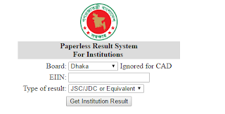 Get JSC Results 2016 Using EIIN Number