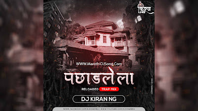 Pachadlela Reloaded (Trap Mix) - Dj Kiran NG