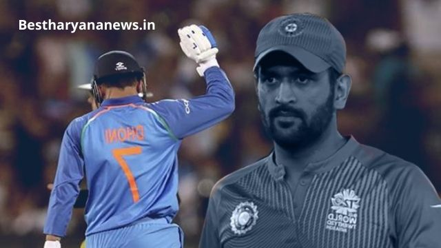 IPL 2021: Badly stranded MS Dhoni, another blow after the defeat against Delhi, a big punishment for wrongdoing