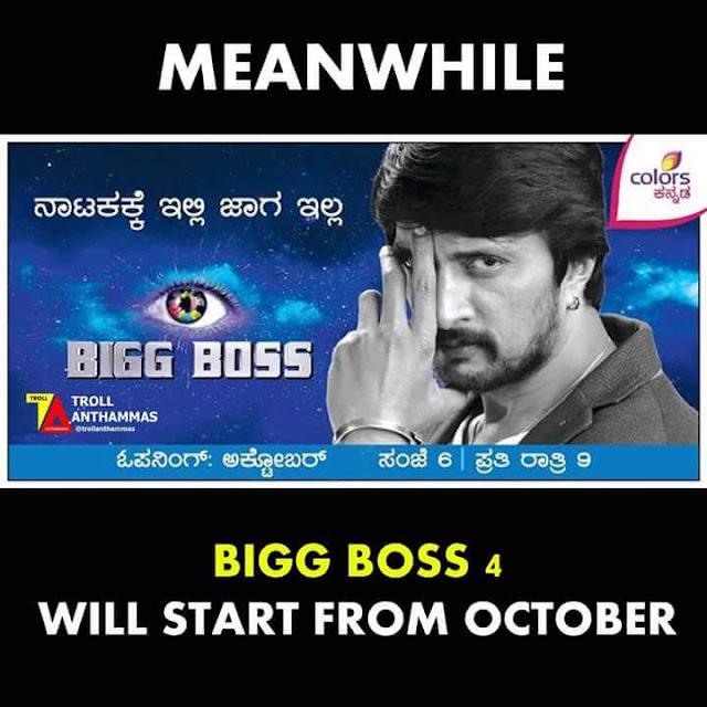 Bigg Boss Kannada Season 4 Colors Super Tv Reality Show Wiki Plot,Registration,Audition,Promo,Timing,Host