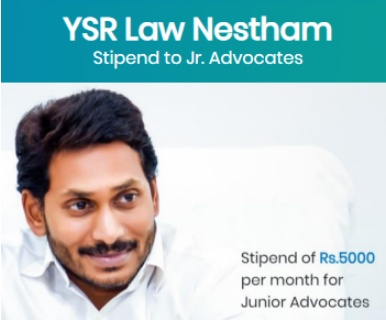 ysr-law-nestham-scheme-application-form