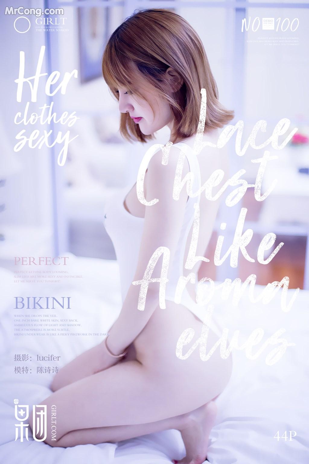 GIRLT No.100: Người mẫu Chen Shi Shi (陈诗诗) (41 ảnh)