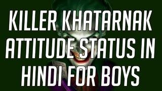 Killer Attitude Status With Photos For WhatsApp in Hindi 2020