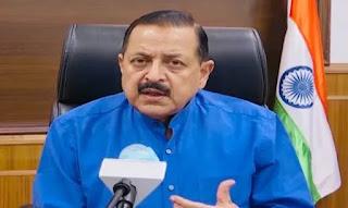 Union Minister Dr. Jitendra Singh calls for organized war against Kovid-19 : केंद्रीय मंत्री डॉ. जितेंद्र सिंह ने कोविड-19 के खिलाफ संगठित युद्ध का आह्वान किया