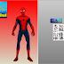Papercraft Spiderman Civil War