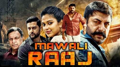 Mawali Raaj 2019 Hindi Dubbed 720p HDRip x264