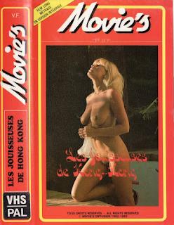 Les jouisseuses de Hong Kong (1981)