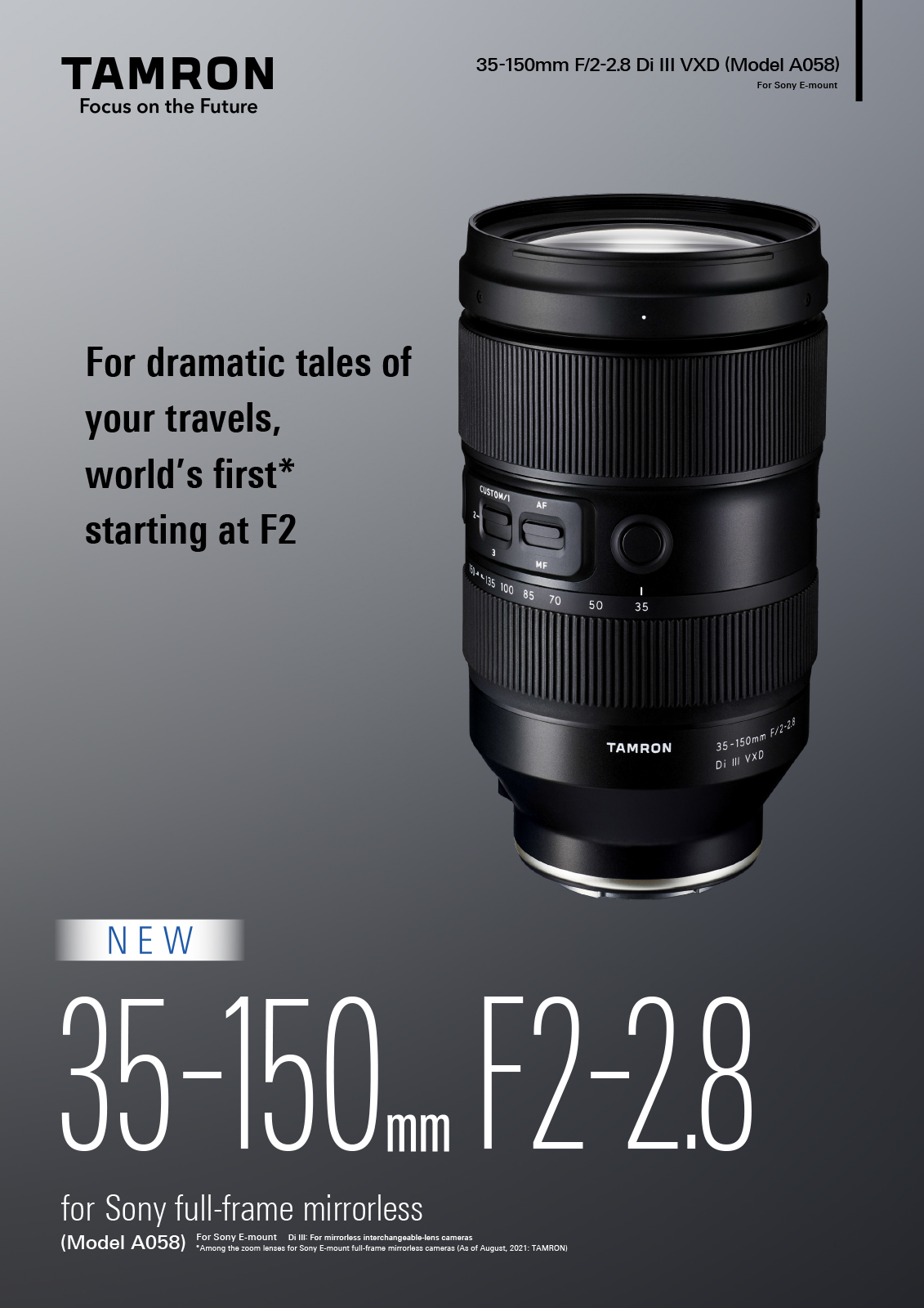 Страница буклета Tamron 35-150mm f/2-2.8 Di III VXD