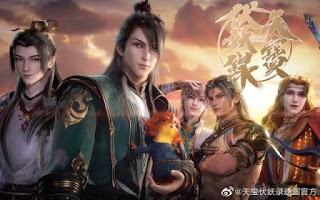 tianbao fuyao lu the legend of exorcism anime chino
