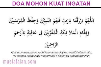 doa mohon kuat ingatan