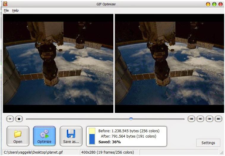 GIF Optimizer : Μειώσετε το μέγεθος των αρχείων σε κινούμενα γραφικά