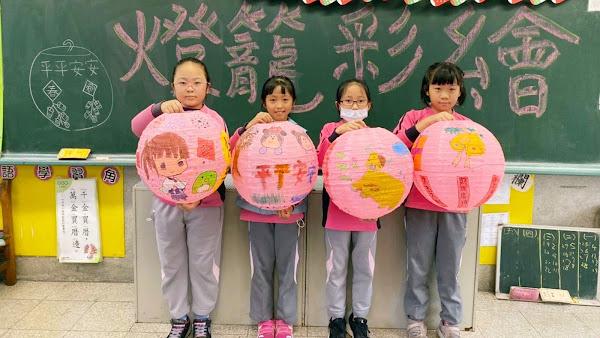 員林市公所舉辦燈會 社區學校動員彩繪燈籠