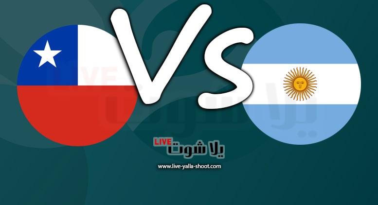 الأرجنتين وتشيلي
