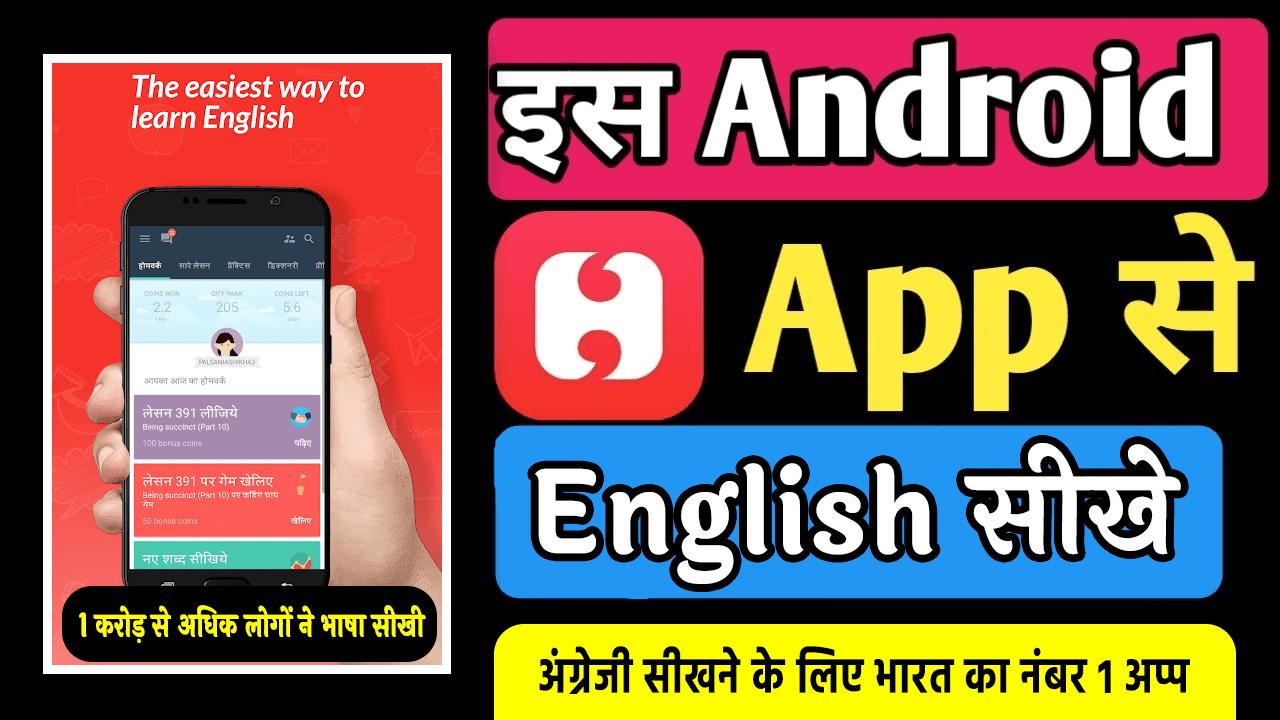 Learn english top app