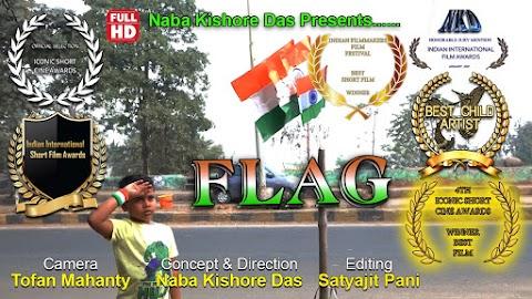 FLAG  |  India