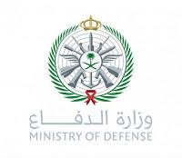 وزارة الدفاع تعلن نتائج الترشيح الأولي لطلبة الجامعيين